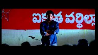 Auto-Nagar-Surya-Movie-Dialogue-Promo