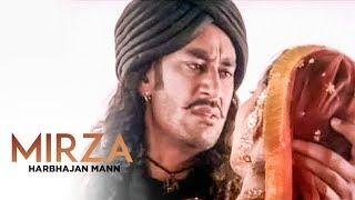 """""""Mirza Harbhajan Mann"""" (Full Song) La La La La"""