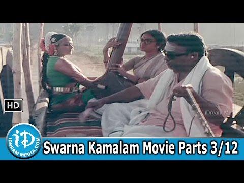 Swarna Kamalam Full Movie Parts 3/12 - Venkatesh, Bhanupriya