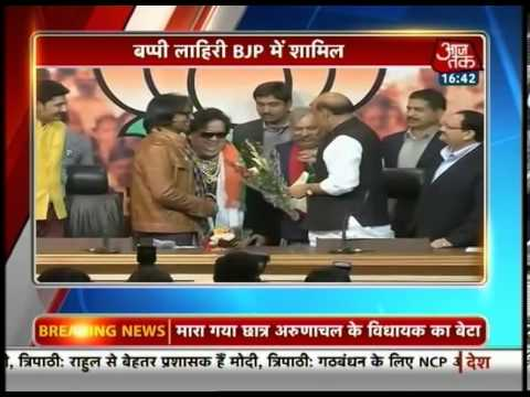 Music director Bappi Lahiri joins BJP