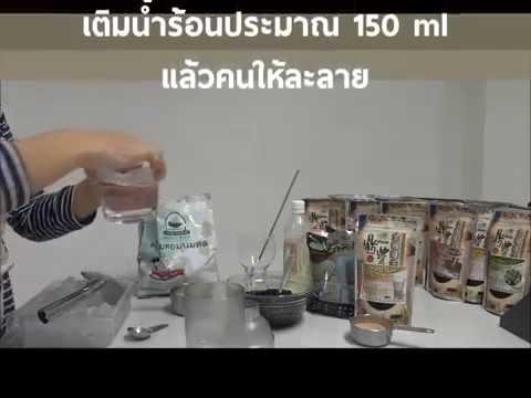 Dingfong foods(ติ่งฟง)-ชานมไข่มุก