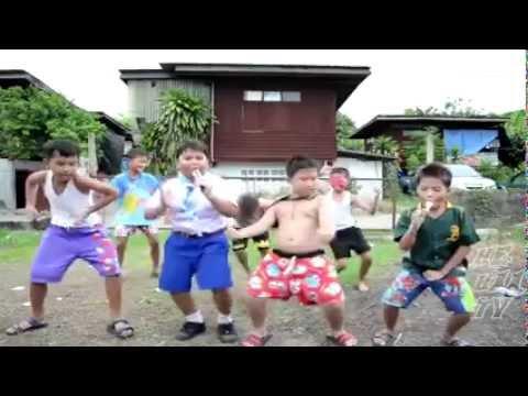 Trẻ trâu Thái
