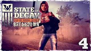 State of Decay YOSE. BREAKDOWN DLC #4: Отличная тачка.