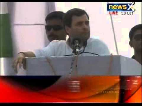 Rahul Gandhi addresses rally in Hamirpur, Uttar Pradesh - News X