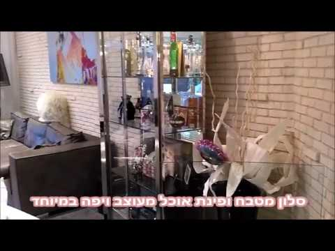 House for sale in Ashdod