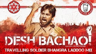 Travelling Soldier| Bhangra Laddoo Mix