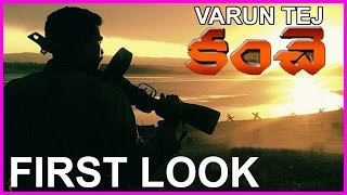 Varun Tej  Kanche Movie First Look
