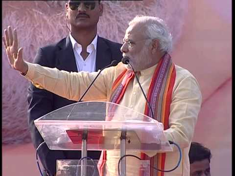 Shri Narendra Modi addressing Jana Chetana Sabha at Kolkata, West Bengal - HD