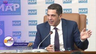 بالفيديو..هذا ما قاله الوزير أمــزازي عن العنصر وحقيقة خلافه مع أوزين | خارج البلاطو