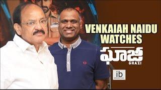 Venkaiah Naidu watches Ghazi Movie