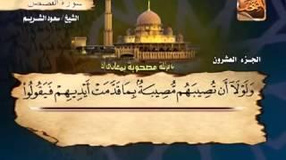 Recitation of the Sheikh Saud Al-Shuraim تلاوة مميزة للمقرئ الشيخ سعود الشريم 3 ساعات متواصلة