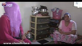 فيديو مؤلم وهام لأصحاب القلوب الرحيمة..أسرة مكونة من ثلاثة نساء تعانين الإعاقة والمرض والفقر   |   بــووز
