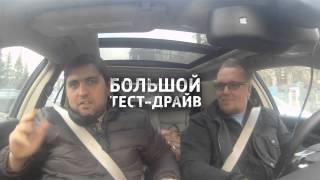 Анонс: Большой тест-драйв (видеоверсия): Chrysler 300C
