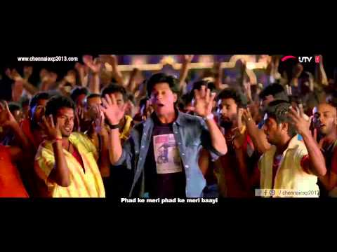 Chennai Express Song - 1234 Get on the Dance Floor - Shah Rukh Khan & Priyamani - Full Song
