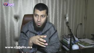 مع الراقي : طقوس خطيرة وغريبة عن السحر بالمغرب..شهادة صادمة (فيديو مؤثر)   |   مع الراقي