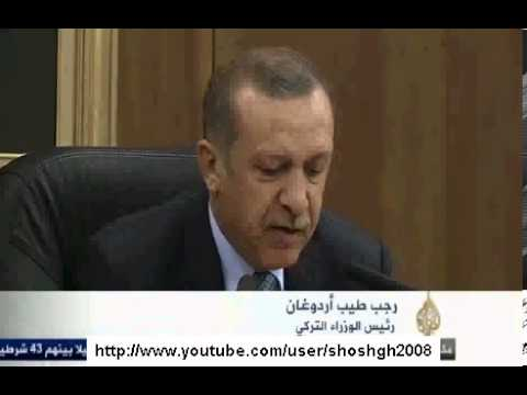 Erdogan condemned the massacre very serious in Egypt calls on the international community to interve