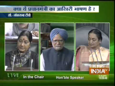 Manmohan Singh addresses parliament for the last time