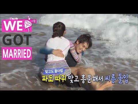 [We got Married4] 우리 결혼했어요 - Jonghyun and Lee Seung Yeon enjoyed the surf 20150815