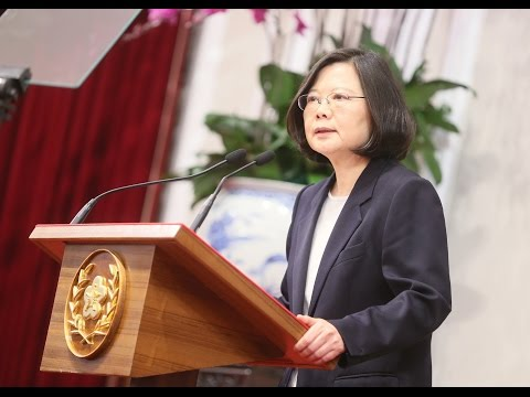 President Tsai's remarks at year-end press conference