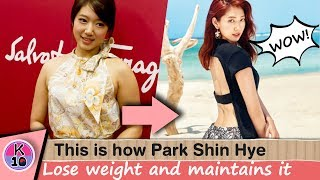 😲 This is How Park Shin Hye Lose Weight and Maintains it [박신혜]