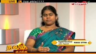 What are the underlying causes for Thyroid deficiency? | நலம் காக்க