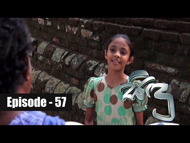 Sidu Episode 57