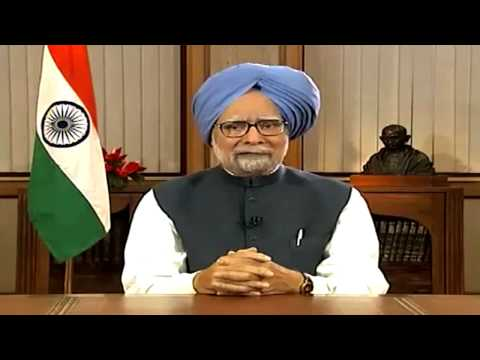 Dr. Manmohan Singh Address to the Nation (Hindi)
