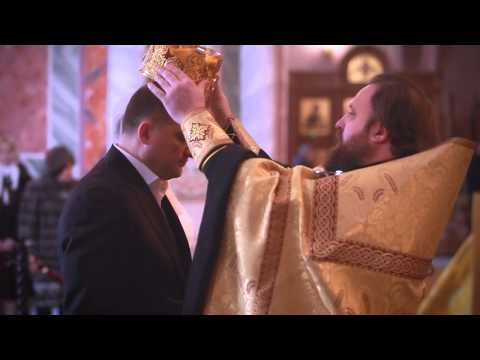 Венчание Александра и Анны (22.02.2013)
