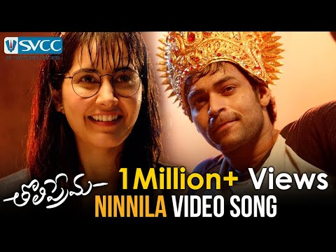 ninnila-video-song