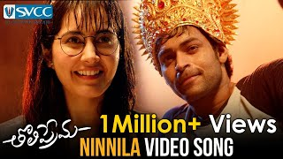 Ninnila Video Song