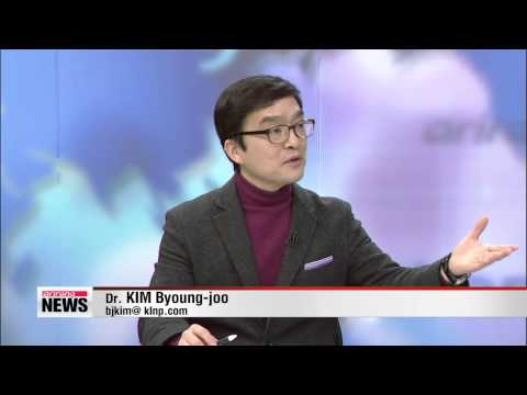 ARIRANG NEWS 16:00  North Korea claims 'important proposal' is not disguised peace