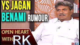 Kesineni Nani about YS Jagan Benami Rumour- Open Heart wit..