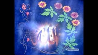 Allah İsminin Özellikleri - Allah'a tanrı denir mi?