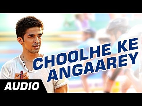Choolhe Ke Angaarey - Hawaa Hawaai - Full Audio Song - Saqib Saleem | Partho Gupte