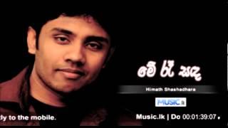 Mea Rae Sanda - Himath Shashadhara