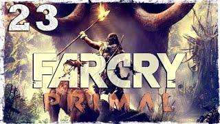 Far Cry Primal. #23: Похитители тотэмов.