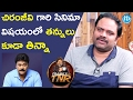 I was beaten up for Chiranjeevi's film: Anil & Bhanu..