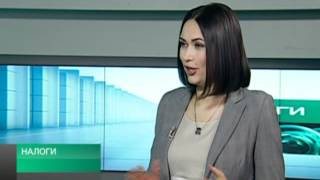 Онлайн возможности сайта ФНС России