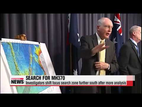 Investigators shift focus search zone for MH 370 further south