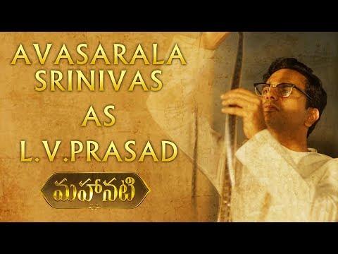 Srinivas-Avasarala-as-LV-Prasad