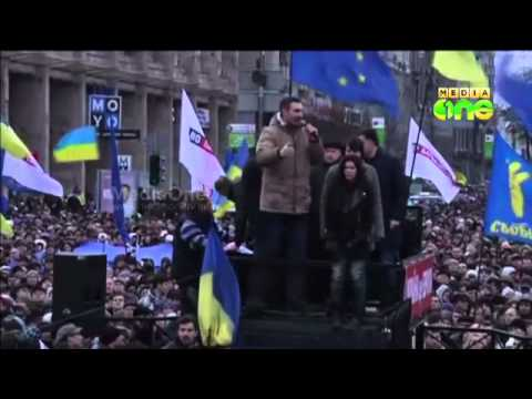 Ukraine: Thousands Demand Impeachment of President Viktor Yanukovich
