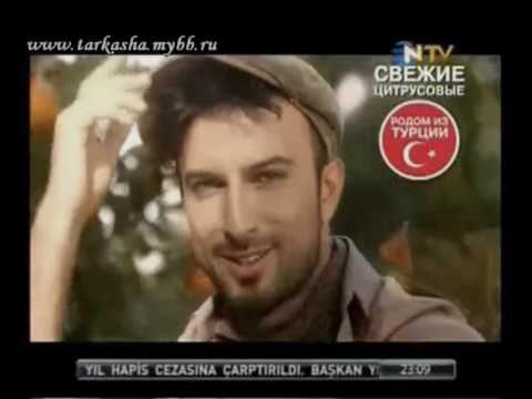 Artist: tarkan song: gitti gideli album: karma tarkan tevetoğlu born 17 october 1972, simply known as tarkan