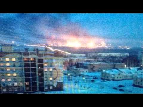 Has Russia Been Attacked? Large Oil Refinery On Fire