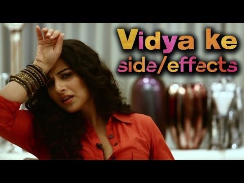 Vidya ke Side Effects | Shaadi Ke Side Effects