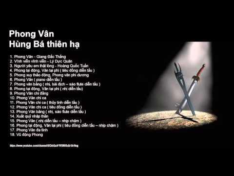 [OST, Nhạc phim]_Tổng hợp_Phong Vân 2002
