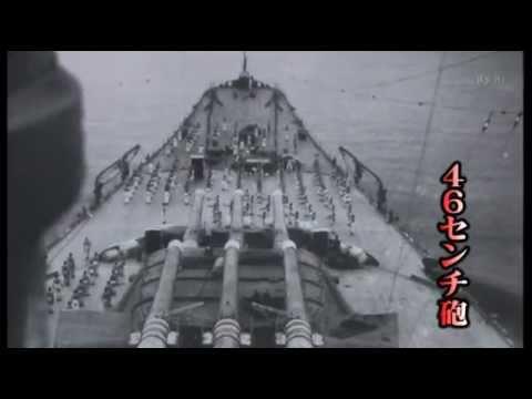 武蔵 (戦艦)の画像 p1_17
