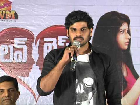 Love-Life-Movie-Press-Meet