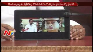 Karne Prabhakar Reacts on KCR Morphing Video Hulchul in So..