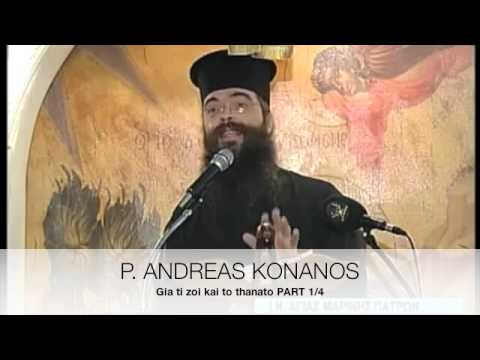 Gia ti zoi kai to thanato PART 1/4 - P. ANDREAS KONANOS π.Αντρέα Κονάνου