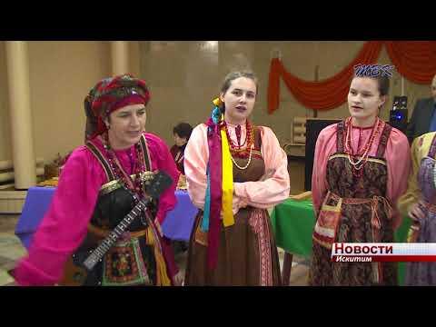 300 коллективов и исполнителей  съехались на фольклорный фестиваль в Искитим со всей Сибири
